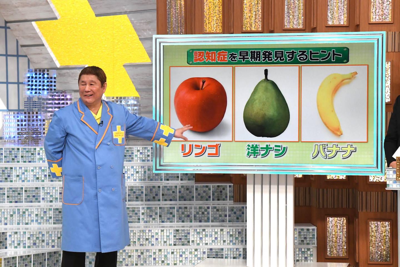 テレビ番組_2