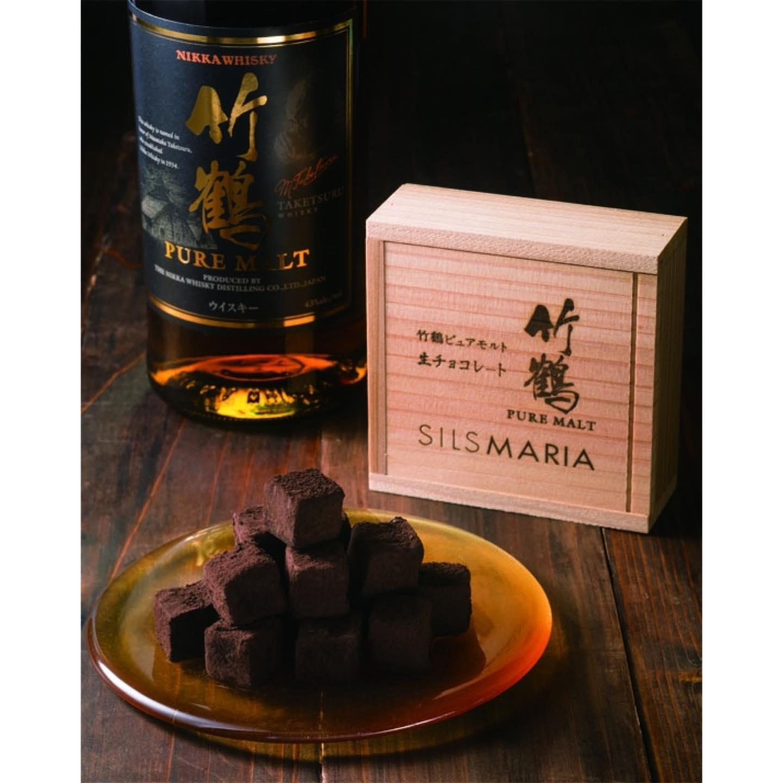 【2】チョコレート専門店「シルスマリア シァル桜木町店」の生チョコレート