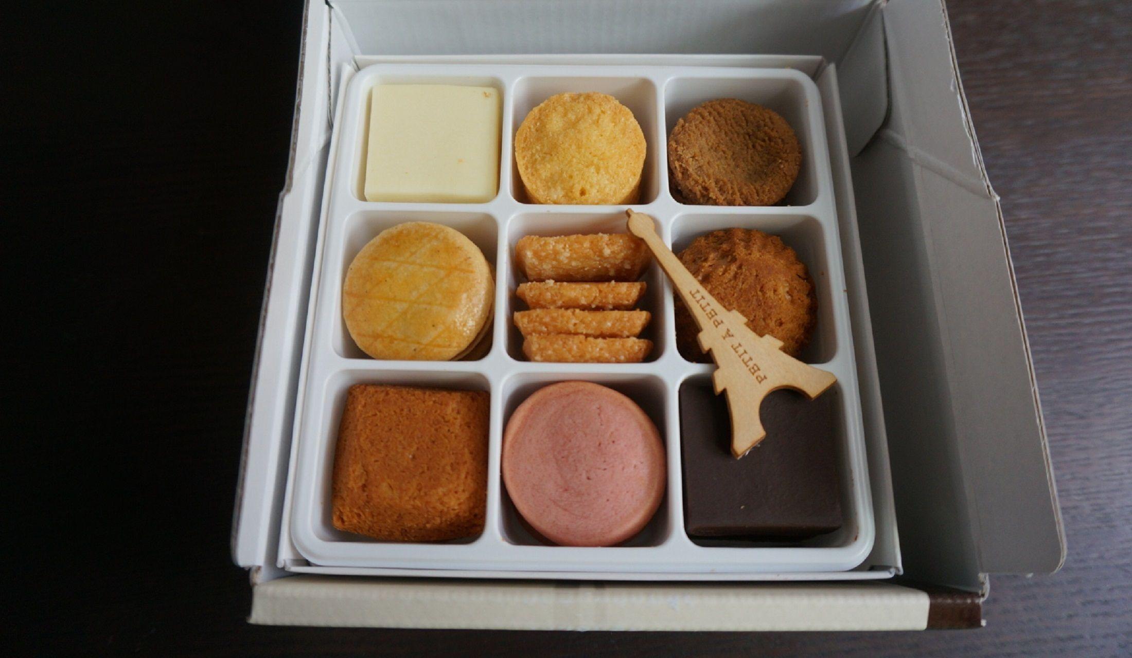 【3】「アンリ・シャルパンティエ」のクッキーセット