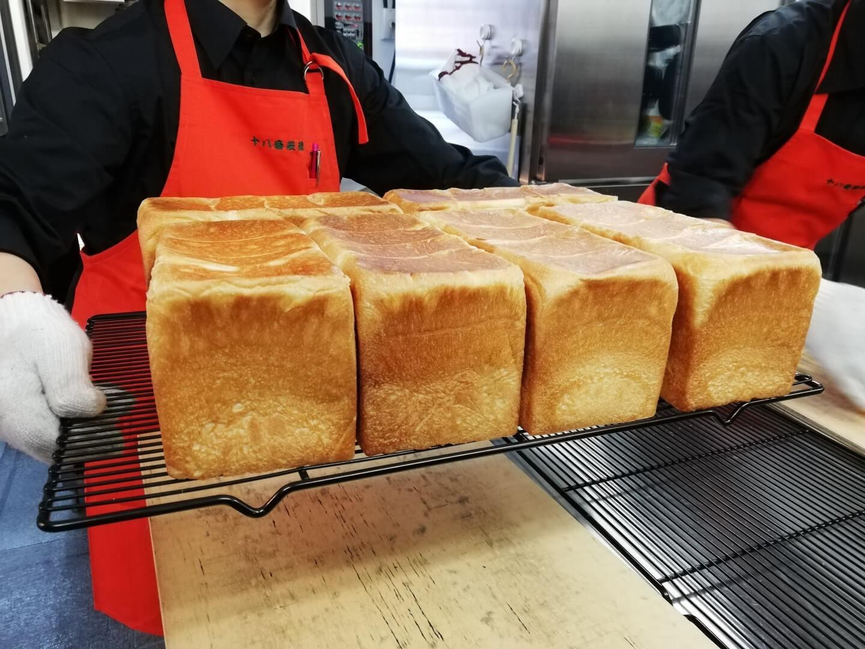 大泉 学園 食パン 【練馬区】個性あふれる美味しい高級食パン店をご紹介します!